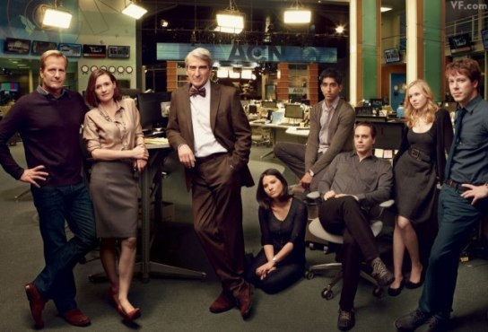 The other Newsroom